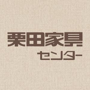 まとめ買いがお得!!!ステップアップバーゲン【9月19日~9月27日】