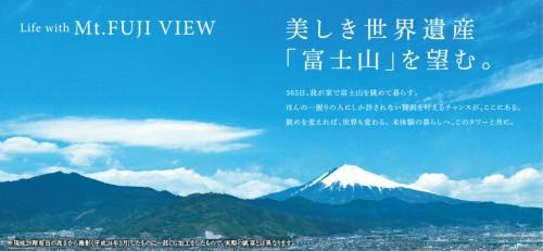 東静岡plan_img02