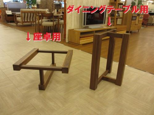 IMG_3738-2