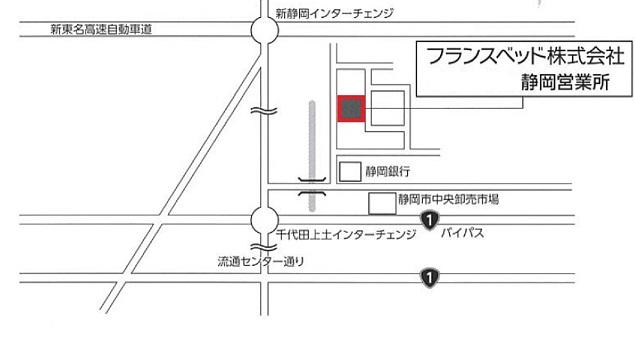 フランスベッド静岡営業所MAP