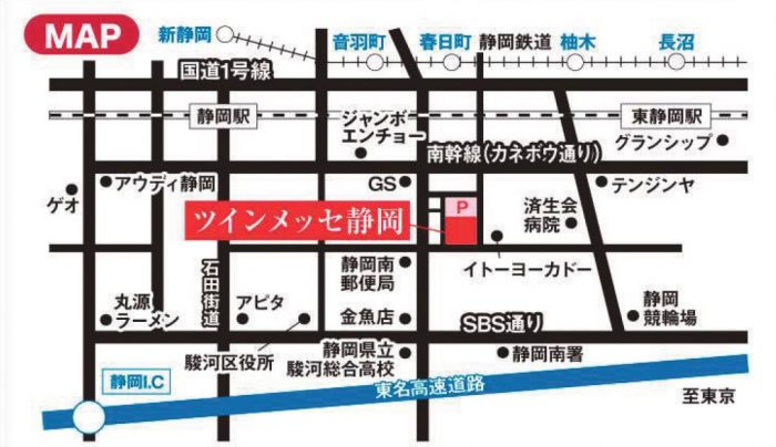 シーリーベッド豊川工場MAP