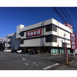 栗田家具センター三島店開催「サータ(ベッド)」アウトレットセール
