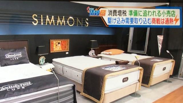 消費税の改正前に・・・静岡朝日テレビさんの取材がありました。