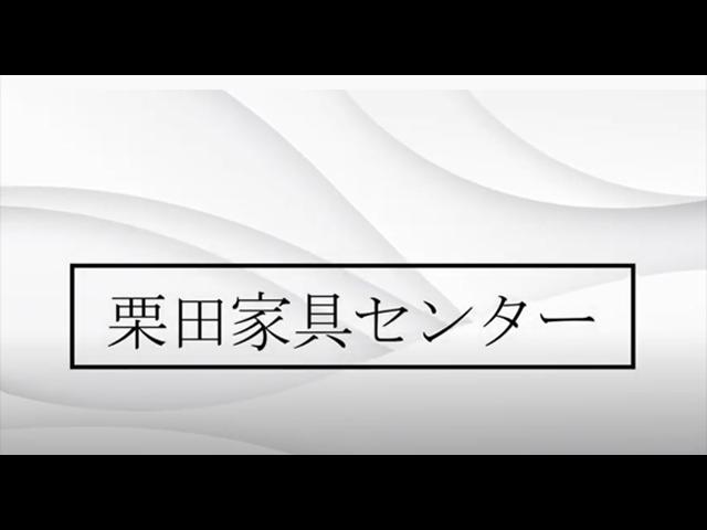 「撥水機能を持ったソファ」レイコージャパン ADAM